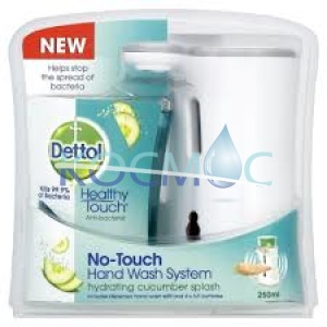 Dettol комплект машинка + течен сапун No-Touch Hand Wash System
